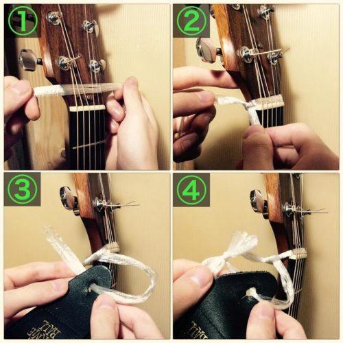 ギターヘッドにストラップをつける方法