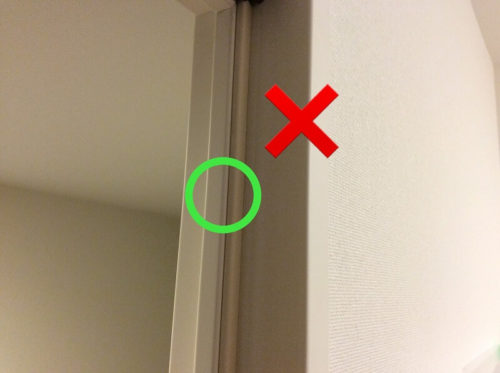 ドア横に防音テープを貼る位置
