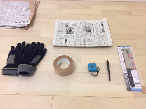 グラスウールの加工に使った道具
