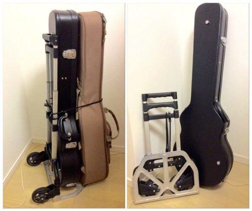 マグナカートにギターを2本載せた様子