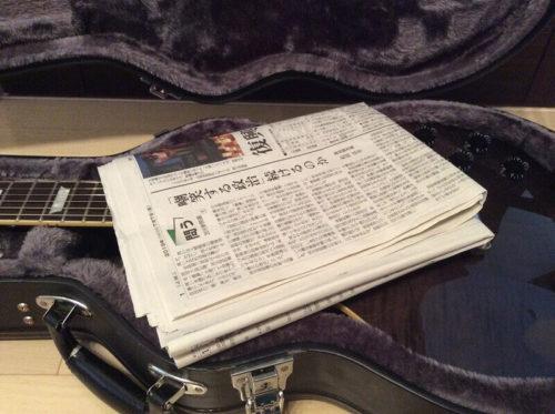 ギターと新聞紙