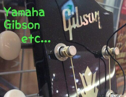 ギブソン巻きのギター
