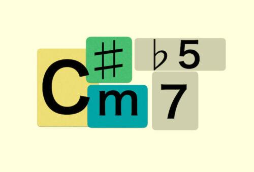 複雑なコード(C♯m7♭5)
