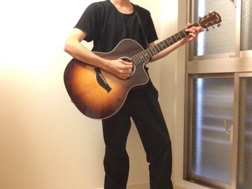 ギターが安定しやすい持ち方