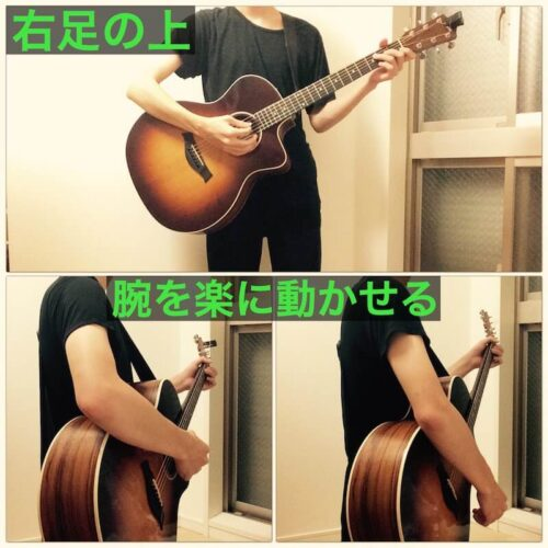 ギターを立って持つ良い例