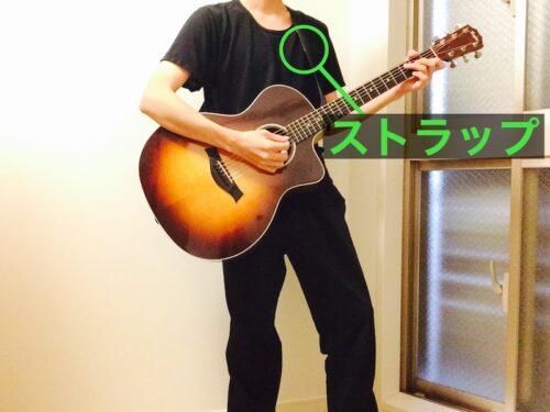 ギターを立って持っている姿