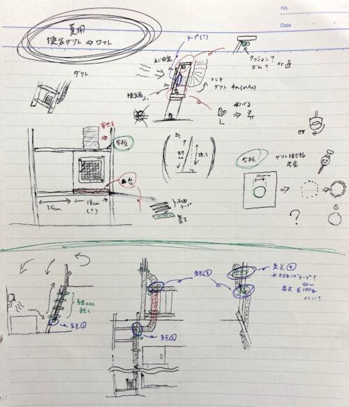 ロフト用ダクト換気扇の設計図