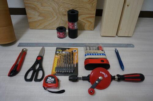 二重床製作に使った工具
